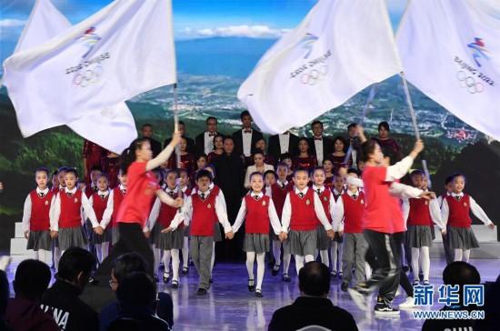 (體育)(8)北京冬奧會倒計時500天長城文化活動在八達嶺長城舉行