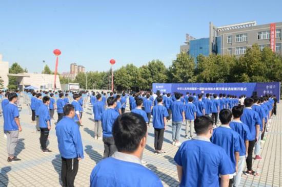 备战职业技能大赛 河南选拔赛318人同台角逐