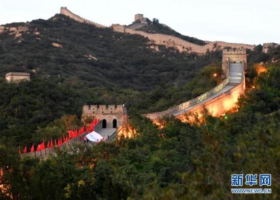 (體育)(6)北京冬奧會倒計時500天長城文化活動在八達嶺長城舉行