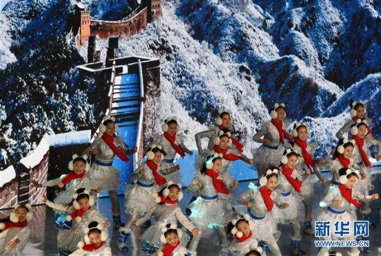 (體育)(3)北京冬奧會倒計時500天長城文化活動在八達嶺長城舉行