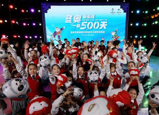 9月20日,小朋友們在活動中展示北京冬奧會和冬殘奧會吉祥物。