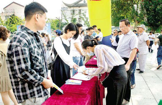 第七次人口普查宣傳月啟動儀式在淮安區舉行