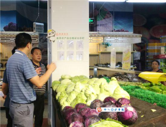 雨城区三措施促进食用农产品合格证制度落地落实