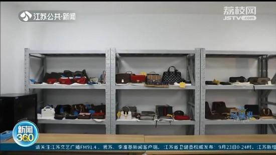 旅客携带99件奢侈品在机场被查扣 价值43万元名牌货将公开拍卖