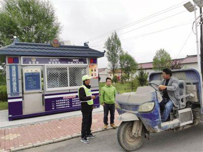 泾源县: 精细化管理构建农村交通安全管理新体系