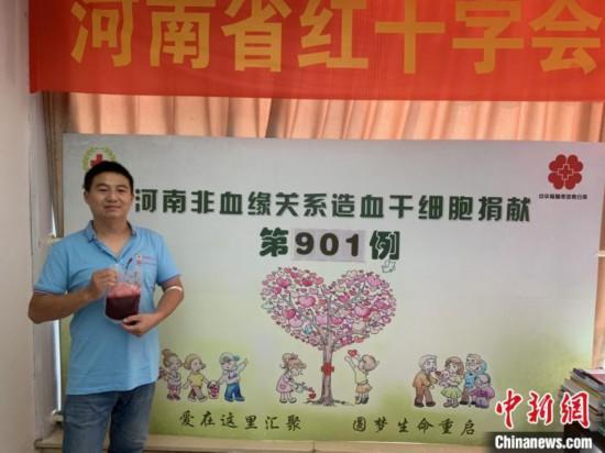 河南省第901例非血緣關系造血干細胞捐獻志願者宋小定 文梅英 攝