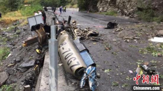 四川黑水境内发生一起直升机坠毁事件机上3人不幸遇难