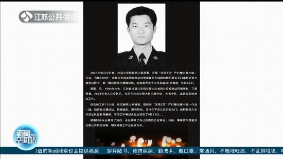 淚別!江蘇沛縣交警郭露因公殉職 肇事司機已被公安機關控制