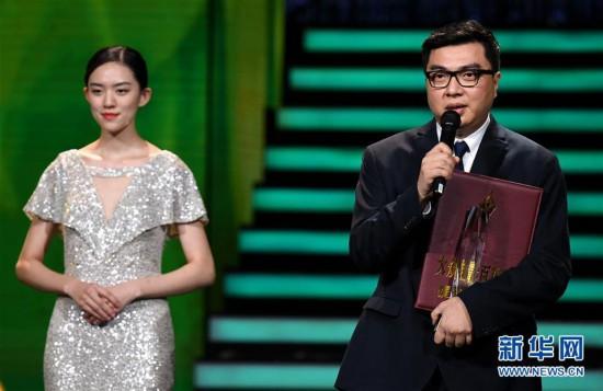 (文化)(1)第35届大众电影百花奖获提名者受表彰