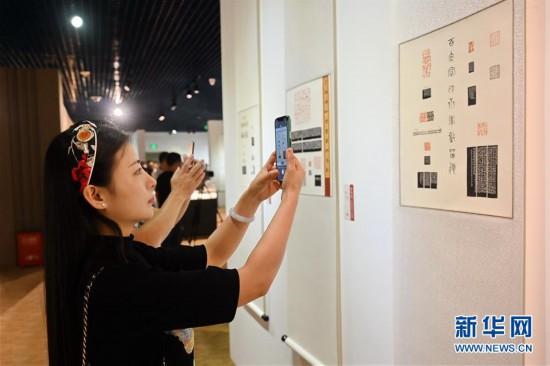 第五届海峡两岸中青年篆刻大赛作品在福州亮相