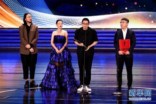 (文化)(5)第35届大众电影百花奖颁奖典礼举行