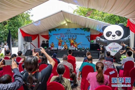 """""""中马文化旅游月""""活动在吉隆坡开幕"""
