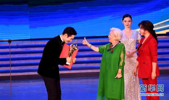 (10)第35届大众电影百花奖颁奖典礼举行