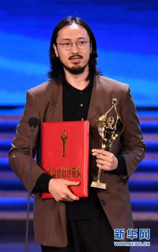 (文化)(4)第35届大众电影百花奖颁奖典礼举行