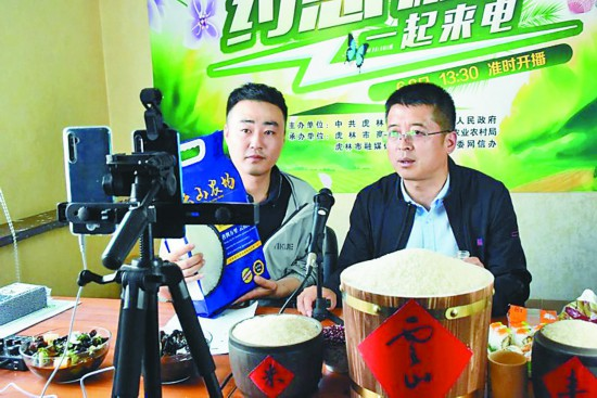 """虎林gdp_虎林""""五大产业""""引领经济发展绿色崛起"""