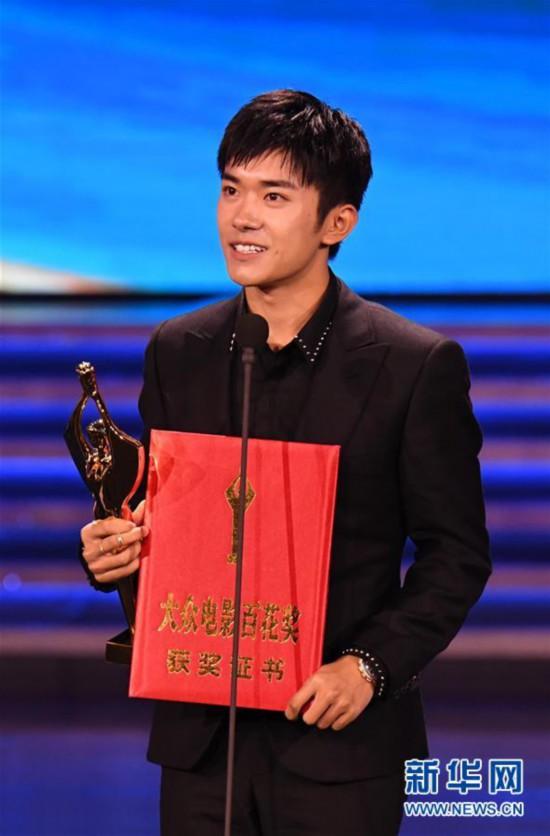 (文化)(1)第35届大众电影百花奖颁奖典礼举行