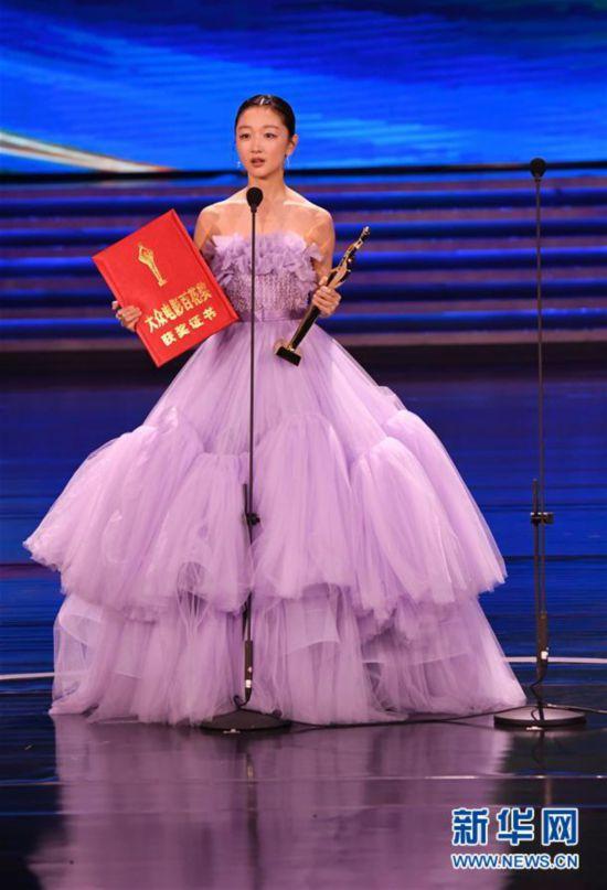 (文化)(8)第35届大众电影百花奖颁奖典礼举行