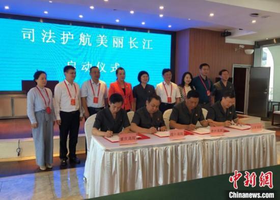 """以""""五指攥拳""""之势司法保护长江流域生态环境"""