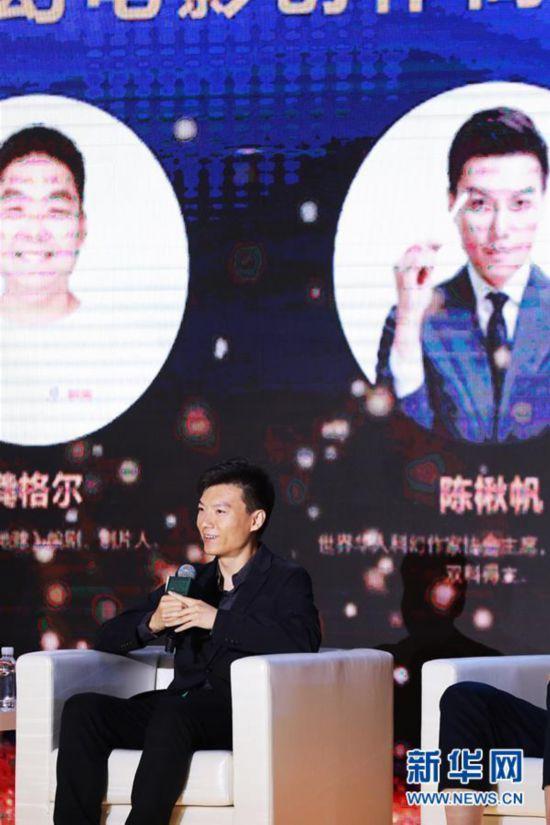 (图文互动)(3)金鸡百花电影节首设科幻论坛