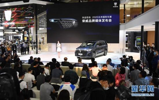 (社会)(1)2020(第十六届)北京国际汽车展览会开幕