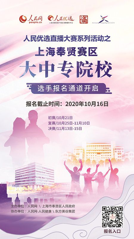 @上海大学生,这里有份offer,请查收