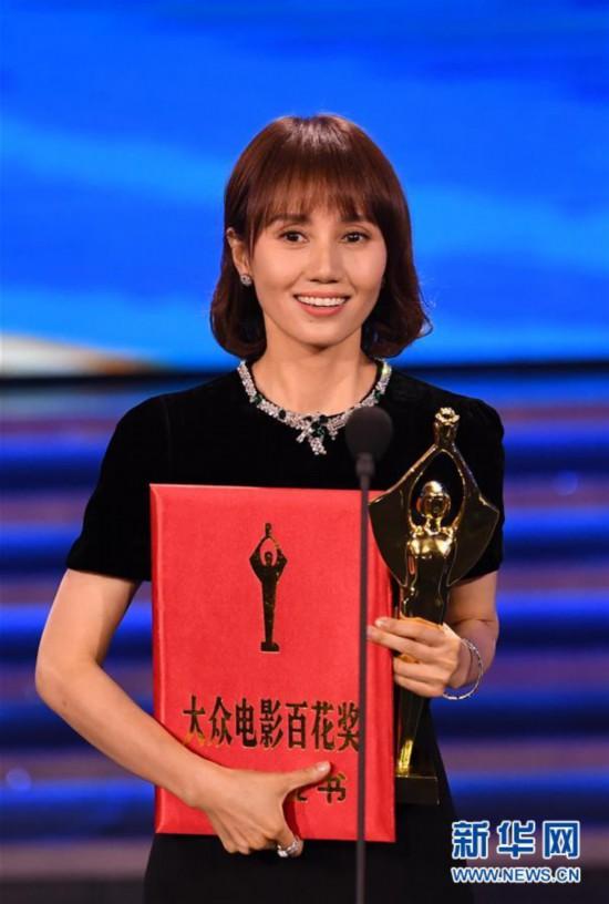 (文化)(2)第35届大众电影百花奖颁奖典礼举行