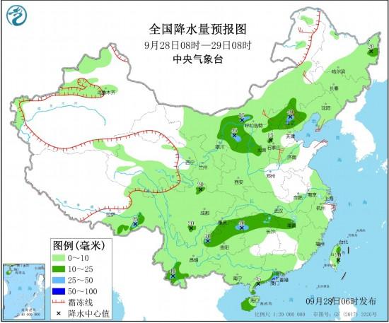 中央气象台:未来三天中东部有较大范围降雨过程