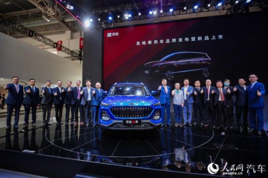 江淮全新SUV思皓X8正式上市 深化思皓品牌战略
