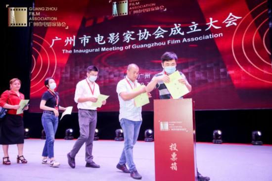 广州市电影家协会成立