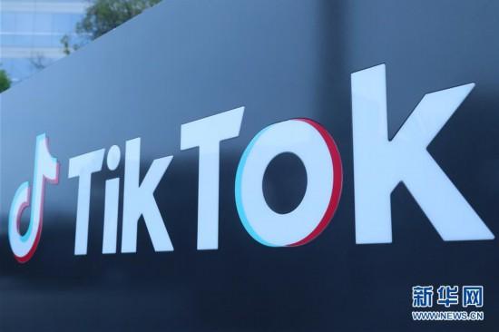 美法院裁决暂缓实施TikTok下架行政令滨州职业学院校内网