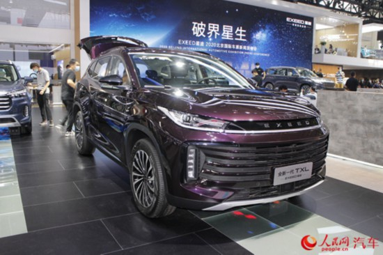 星途全新一代TXL、旗舰SUV VX开启预售