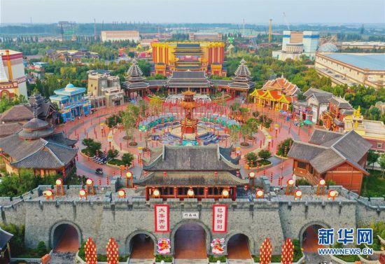 (社会)(1)河北邯郸:打造多业态全域旅游新格局