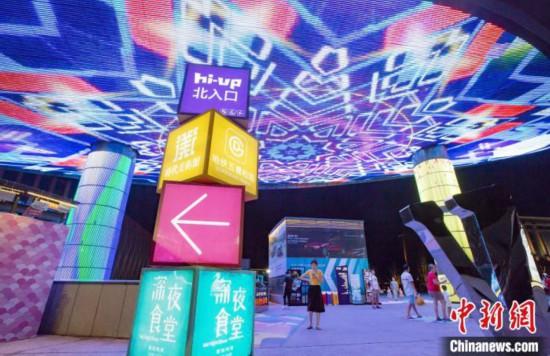 """33位艺术家参展""""亚洲数字艺术展""""作品融合虚拟与现实"""