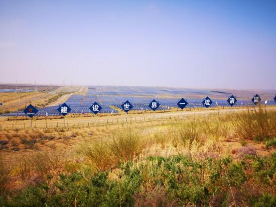 库布其沙漠光伏发电:锁住黄沙,输送绿电