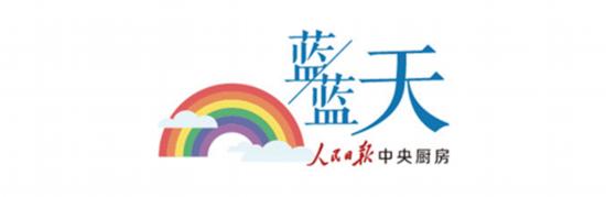 国庆中秋假期天气预报和赏月指南来了!