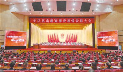 <p>    9月29日,全区抗击新冠肺炎疫情表彰大会在宁夏人民会堂隆重举行。                                  本报记者 左鸣远 马楠 摄 </p>