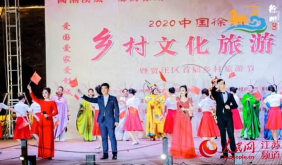 徐州举办乡村文化旅游节。闫峰摄
