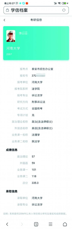 http://www.fanchuhou.com/guona/2724250.html