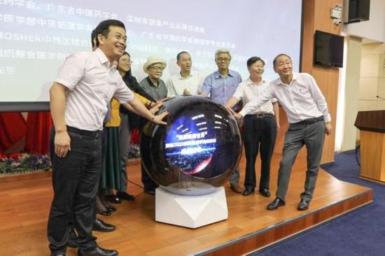 2020首届国际筋膜学高峰论坛将于11月在深圳举行