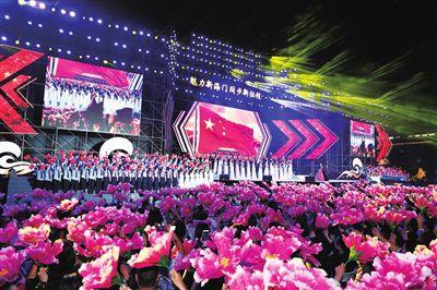 南通海門舉行慶祝國慶群眾文藝晚會