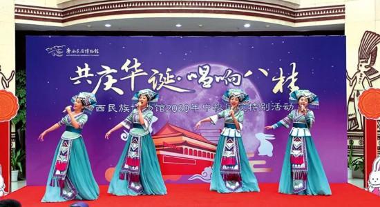 """广西民族博物馆音乐会""""唱响八桂""""展现多彩民族风情"""