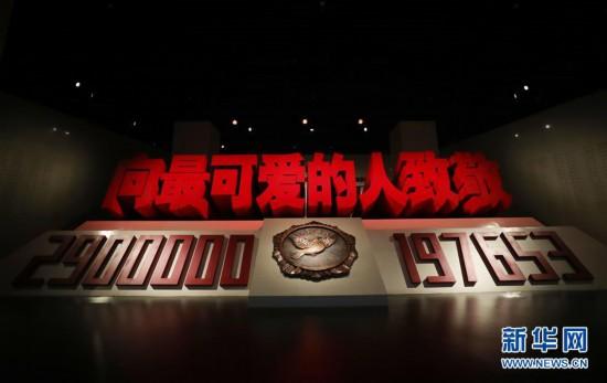 (新华全媒头条·图文互动)(11)祖国·正义·和平——抗美援朝纪念馆巡礼
