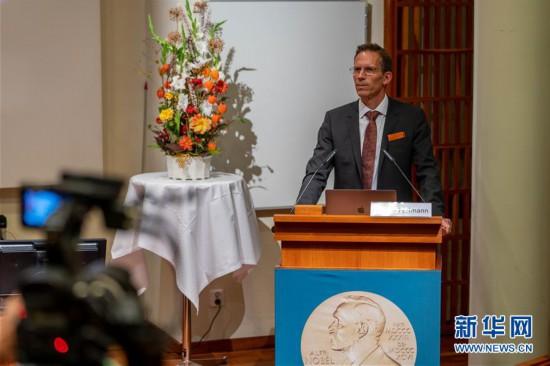 (国际)(3)三名科学家分享2020年诺贝尔生理学或医学奖