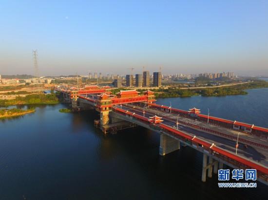 """瞰!我的国,我的家――""""廊桥芗韵""""亮相九龙江"""