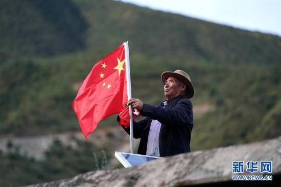 (西藏昌都解放70周年·图文互动)(2)西藏第一面五星红旗曾在这里升起