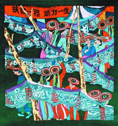乡村幸福生活的生动表达农民画讲述新时代奋斗故事