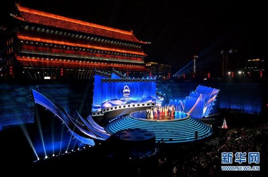 (文化)(1)第七届丝绸之路国际电影节在西安开幕