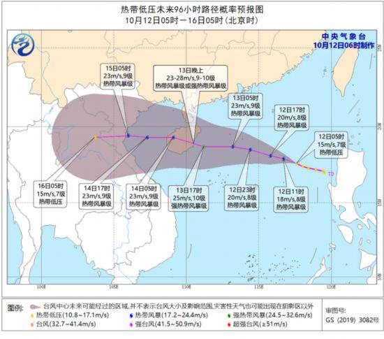警惕!台风蓝色预警 南海热带低压将发展为今年第16号台风