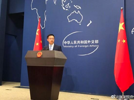 武汉喝茶服务:The Ministry of Foreign Affairs responds to the US arms sales to Taiwan: it will respond properly and necessary according to the development of the situation插图