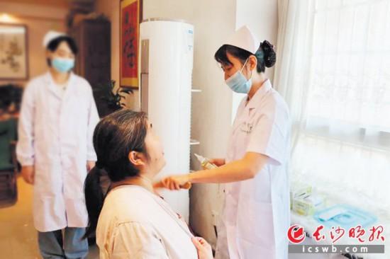 http://www.awantari.com/hunanfangchan/173629.html